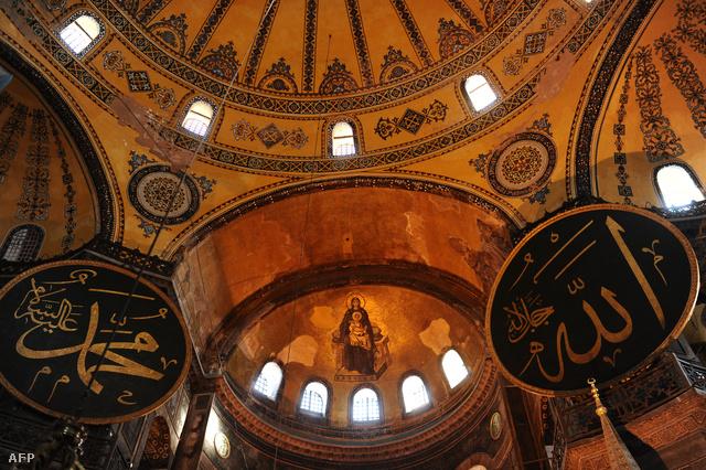 A Hagia Sophia napjainkban