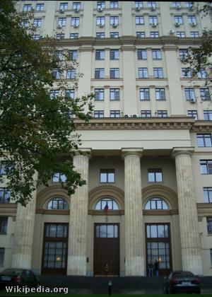A Roszatom székháza Moszkvában