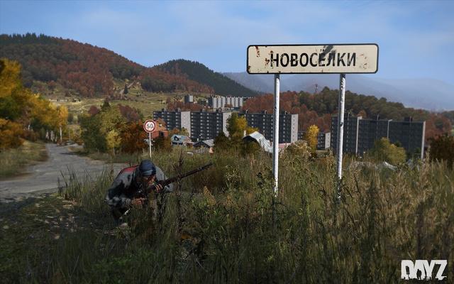 Ez Novoszelki, a sziget fővárosa melletti egyik kis előváros. Harmincnál is több település van a térképen, szinte minden épület és minden szoba átkutatható a játékban. Viszont bármelyik ablakból lelőhet minket egy másik túlélő, aki hamarabb ért oda.