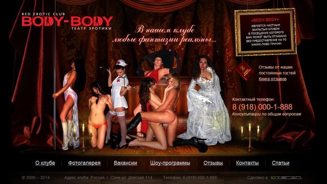 body-body