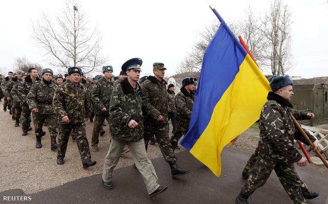 2014-03-04T155600Z 34796329 GM1EA341TS201 RTRMADP 3 UKRAINE-CRIS