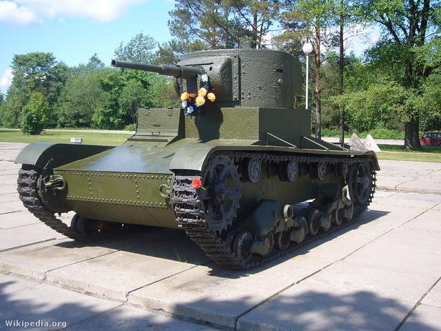 1280px-T-26 in Kirovsk