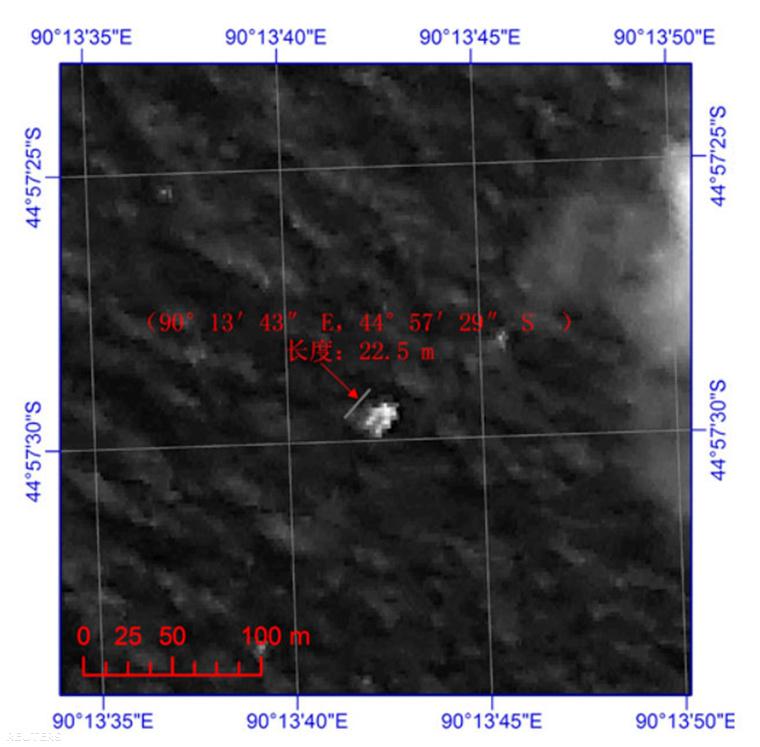 A kínai műhold felvétele az úszó tárgyról.
