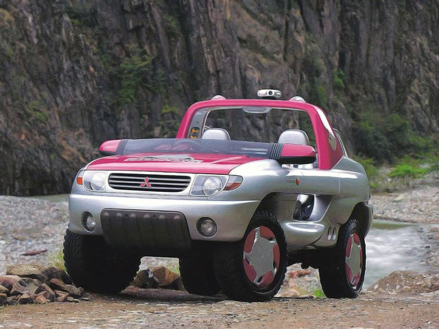 Mitsubishi Pajero Field Guard - na ezt nem valósították meg.