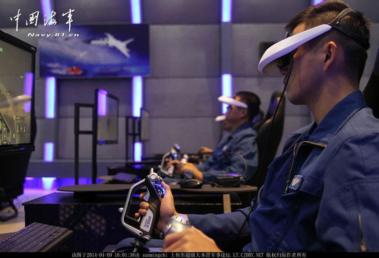 PLAAF VR Simulator