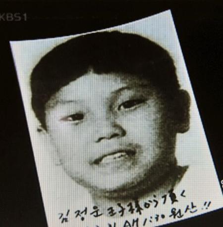 Kimg Dzsong Un