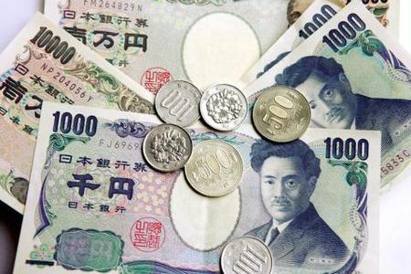 yen DW Wirtschaft S 337215g