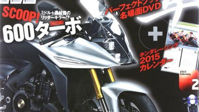 A turbós Suzuki renderelt rajza a japán Young Machine címlapján