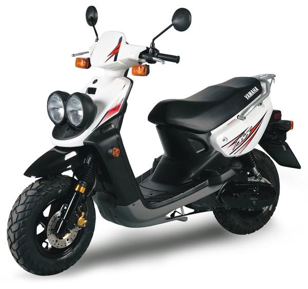 A Yamaha BWS elég jól néz ki