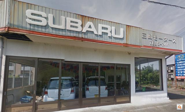 Namie Subaru szalonja, benne érintetlen kisautókkal