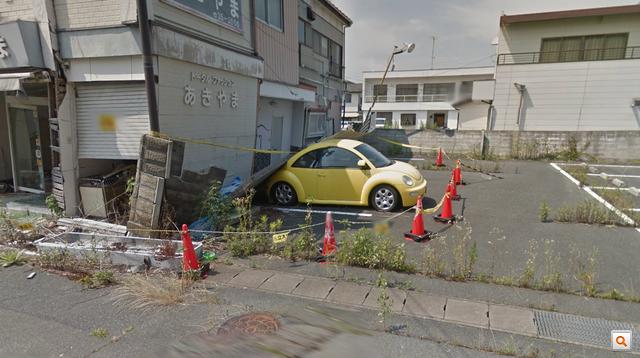 Egy ritkaság, egy magányos VW Beetle Namiében. 2014 augusztusi fotó