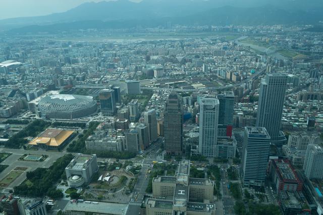 Kilátás a Taipei 101-ből