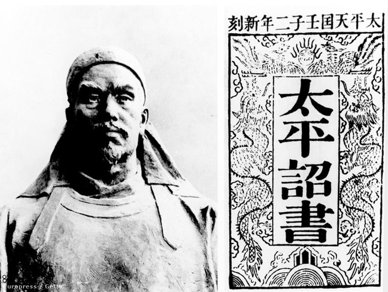 Hung Hsziu-csüan