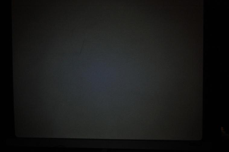Btwin Bikelight - gyakorlatilag nincs vetített képe