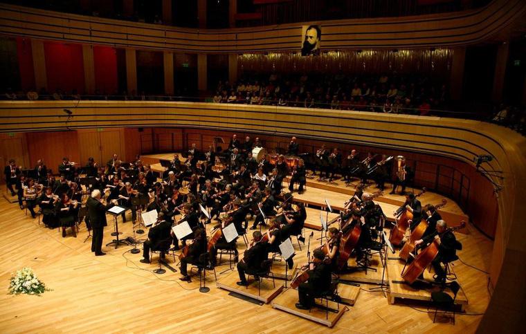 Budapesti Filharmóniai Társaság Zenekara (archív)