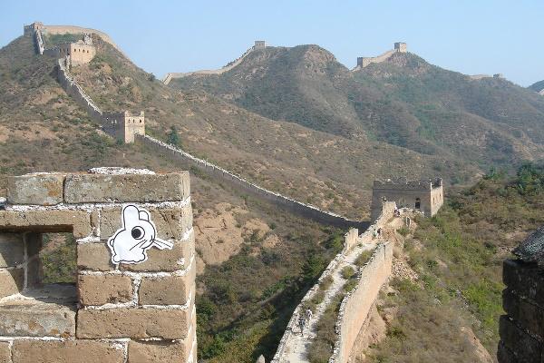 A kínai nagy fal - nyuszival
