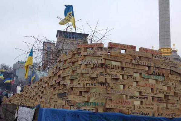 Siratás és küzdelem fala Ukrajnában