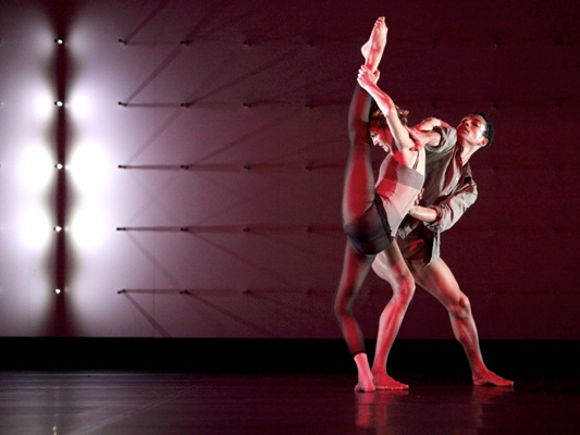 FAR (Wayne McGregor, Random Dance)