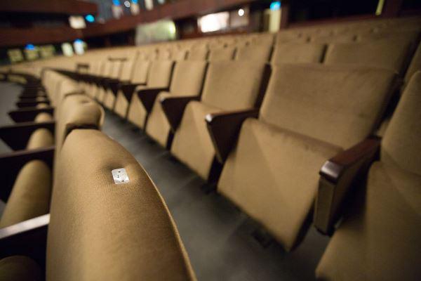 Épületbejárás az Erkel Színházban
