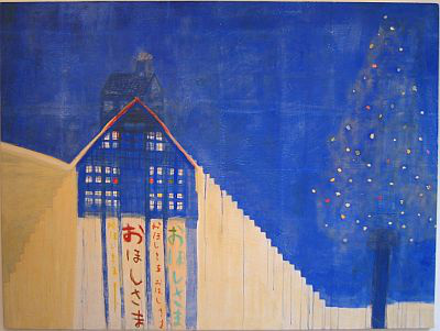 Hiroshi Sugito munkája