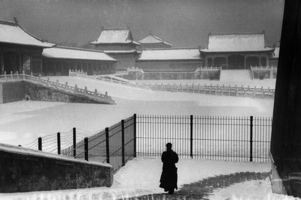 A Tiltott Város, Peking, Kína (1957)