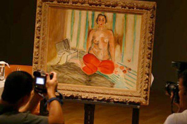 Hanri Matisse: Odaliszk piros nadrágban