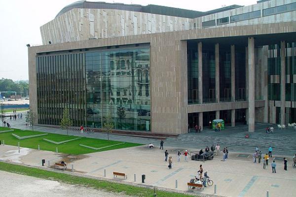 A Müpa épülete