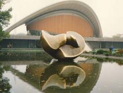 Henry Moore: Pillangó