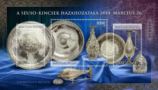 Seuso-kincsek magyar bélyegen
