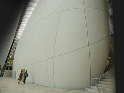 Darwin Központ bejárat