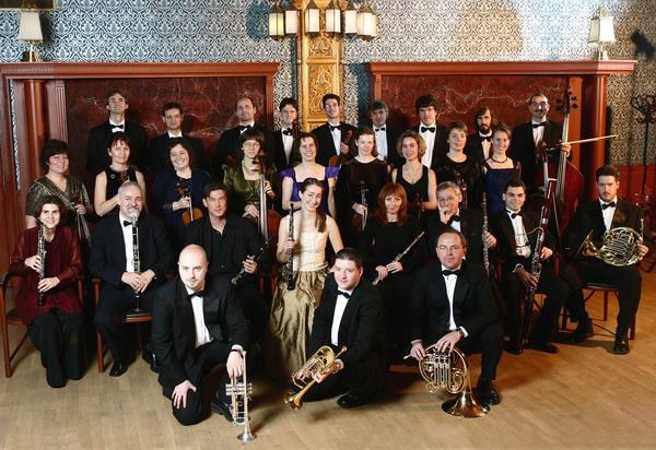 Weiner-Szász Kamaraszimfonikusok