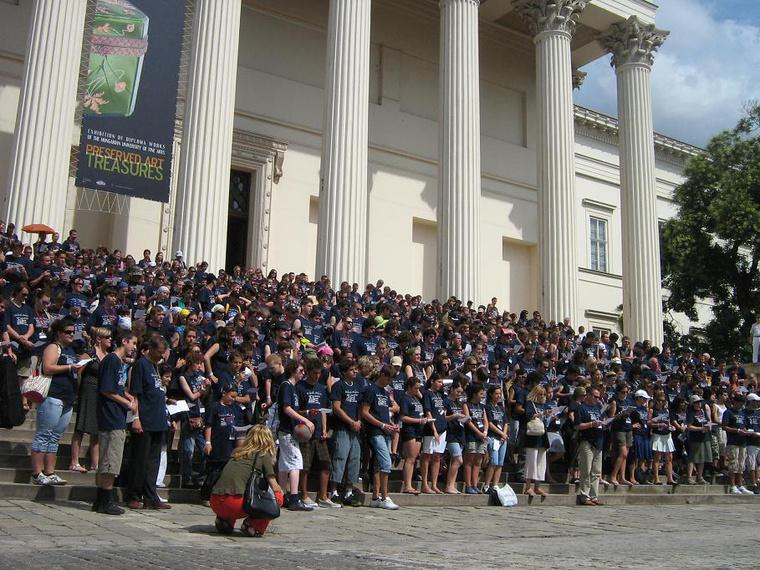 Határon túli magyarok ifjúsági találkozója - 2009, Múzeumlépcső
