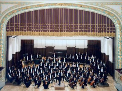 Detroiti Szimfonikus Zenekar