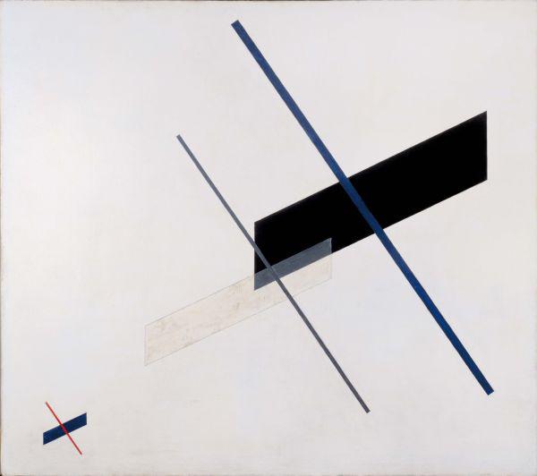 Moholy-Nagy László: Kompozíció (1923)