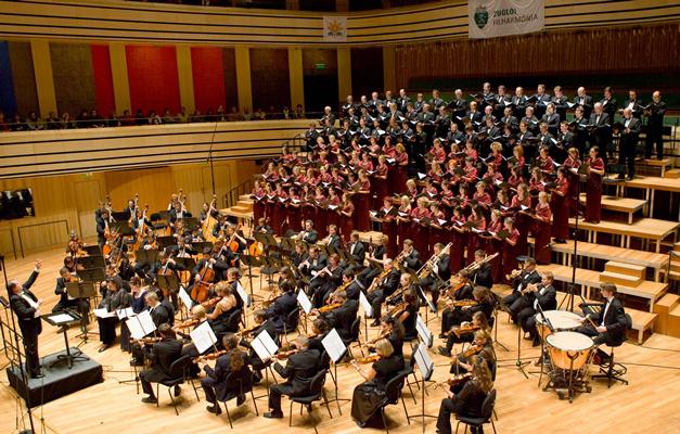 Szent István Király Szimfonikus Zenekar