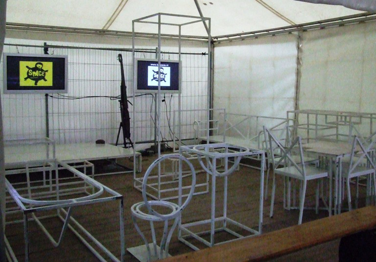 Sziget 4. nap - Space Színház