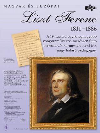 Magyar és Európai - Liszt Ferenc 1811-1886 plakátsorozat