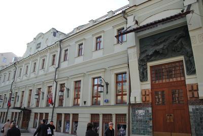 Művész Színház