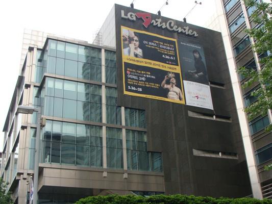 A Kolozsvári Állami Magyar Színház Dél-Koreában