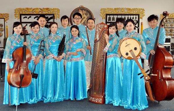 Nanjingi Tradicionális Zenekar