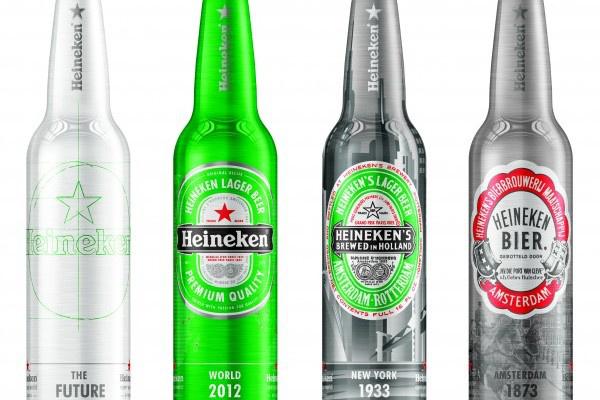 Heineken és WAMP tervezői pályázat