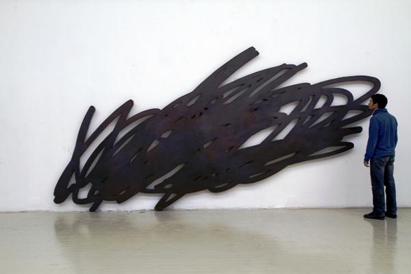 Bernar Venet: GRIB 4, 2011