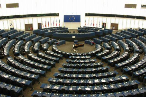 Az Európai Parlament belülről
