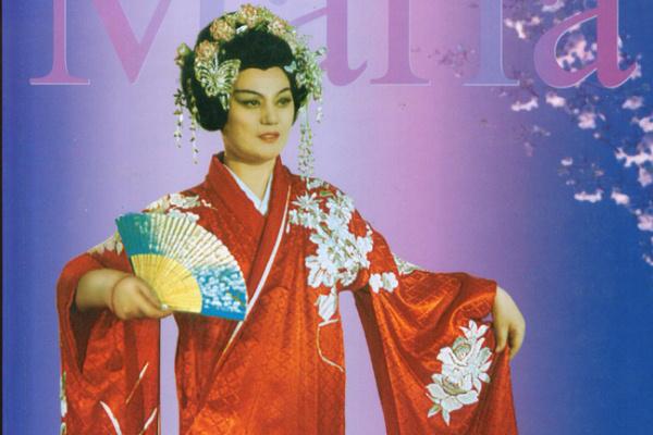 Maria Biesu - fénykorában Cso-cso-szán szerepében