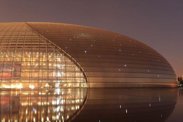 A Pekingi Nemzeti Nagyszínház