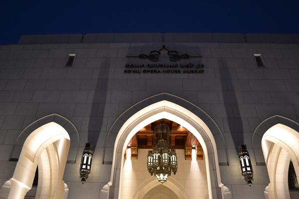 Ománi Operaház