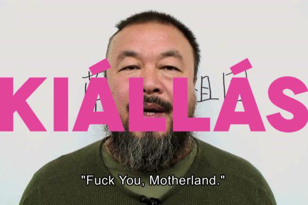Magyarhangya: Aj Vej-vej plakátpályázat (részlet Koszti Zsuzso/ Flux a pályázathoz készített inspiráló videójából)