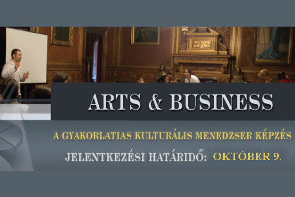 Arts & Business 2012