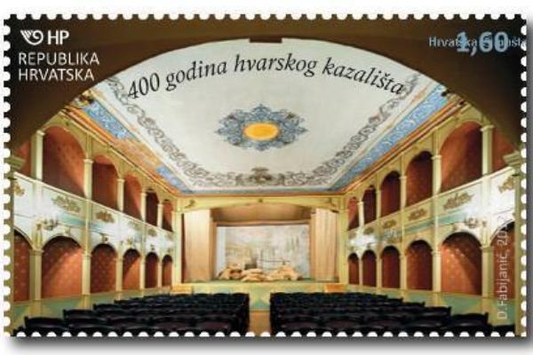 Hvar színháza bélyegen