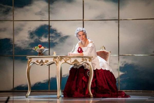 Roland Baumgartner: Mária Terézia - az Armel Operafesztivál produkciója
